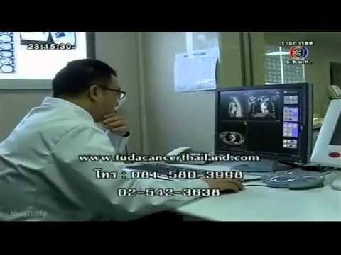 ข่าว 3 มิติ 14 ธันวาคม 2556 ตอน 3 (видео)