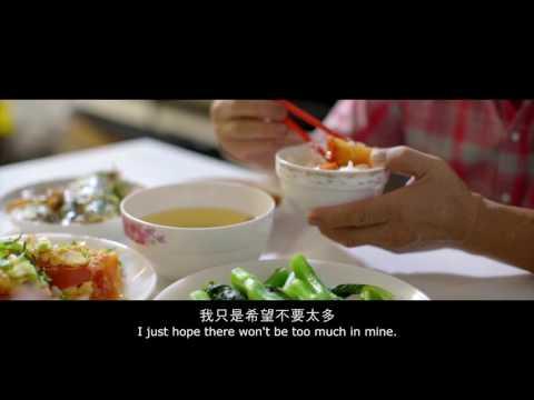 微電影 2016【愛 總在一起】30秒