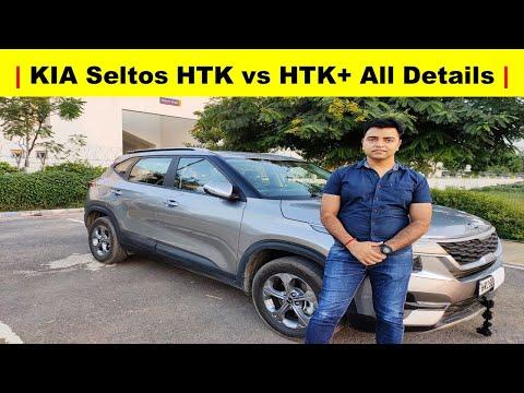 KIA Seltos HTK vs HTK All Details   UandI Automobiles видео