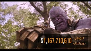 Video U.S Box Office | May 6 | البوكس أوفيس الأمريكي  | 6 مايو 2018 MP3, 3GP, MP4, WEBM, AVI, FLV Oktober 2018