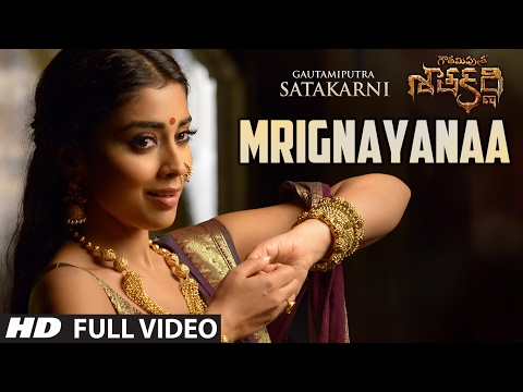 Mrignayanaa Full Video Song || Gautamiputra Satakarni (GSK Songs) || Balakrishna, Shriya Saran