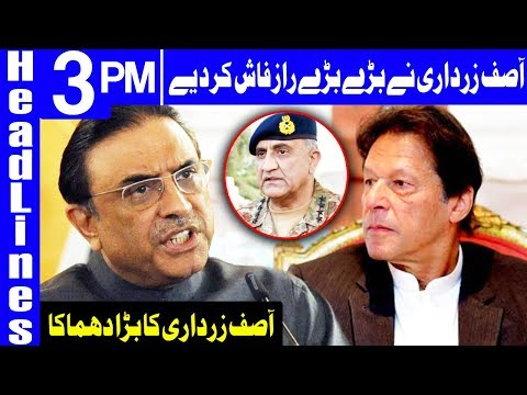 Asif Zardari Lashes Out On Imran Government | Headlines 3 PM | 16 December 2018 | Dunya News