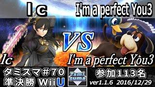 Tamisuma  70 Semifinals: lc (Corrin) vs. You3 (Duck Hunt)
