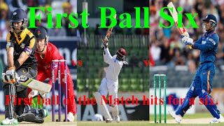 First ball of the Match hits for a Six  Maxwell vs Gayle vs Sehwag: Thanks for watching the video, please like and share the video and Don't forget to subscribe the Channel on YouTube- Entertainment Activity.