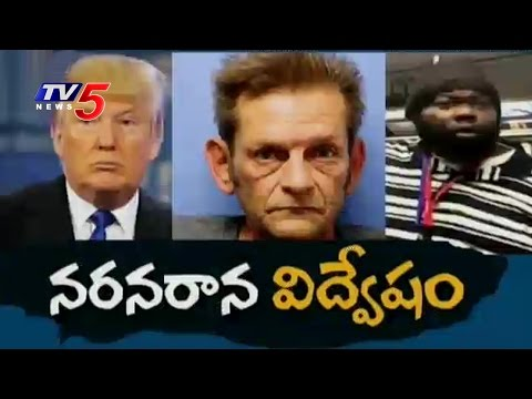 Hate Crimes On Indians in Trump Land Raising !!! | Special Discussion