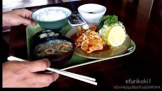 Download Lagu 男鹿半島へ行く車中泊の旅その3 2017/7/16~17 Mp3