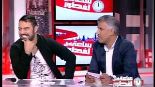 sa3a 9bal laftour mohamed reda