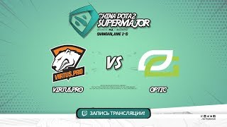 Virtus.pro vs OpTic, Super Major, game 1 [Lum1sit, LighTofHeaveN]