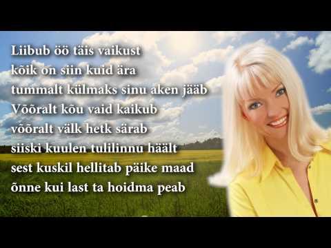 Marju l0e4nik - cлово в слово laulab marju l0e4nik (eesti telefilm 1985) ikka j0c4lle слово в слово (igor saruhhanov) 1)
