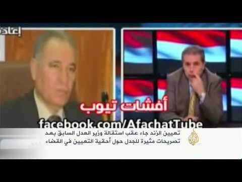 أحمد الزند يؤدي اليمين وزيرا للعدل في مصر