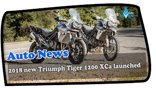 8. AWESOME !!!2018 new Triumph Tiger 1200 XCa launched Price & Spec