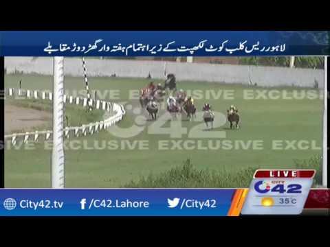 لاہورریس کلب کوٹ لکھپت کے زیر اہتمام ہفتہ وارگھڑ دوڑ مقابلوں کا انعقاد