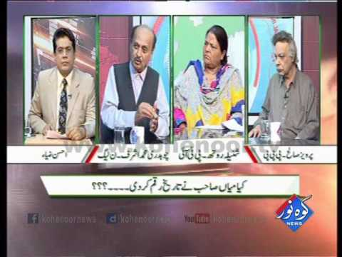 Pakistan Ki Awaaz 15 06 2017