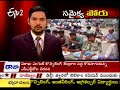 Protests Continues in Kostha Andhra ETV2