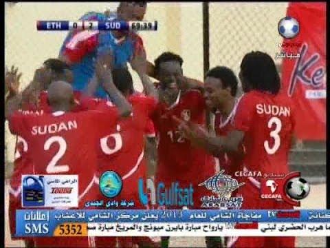 مباراة السودان واثيوبيا - بطولة سيكافا 2013