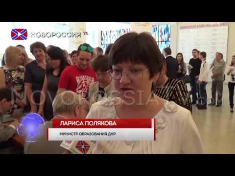 """""""Почта Донбасса"""" посвятила марку №39 старейшему ВУЗу Донбасса"""