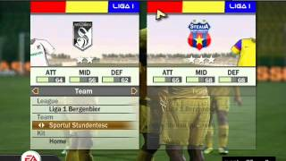 Liga 1 Fifa 2007 Transferuri 2012-2013+link Download