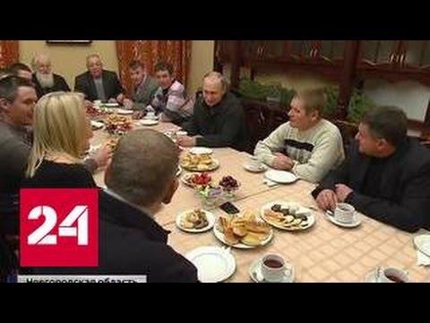 Встреча с рыбаками: Путин развеял слухи об ухе с апельсинами (видео)