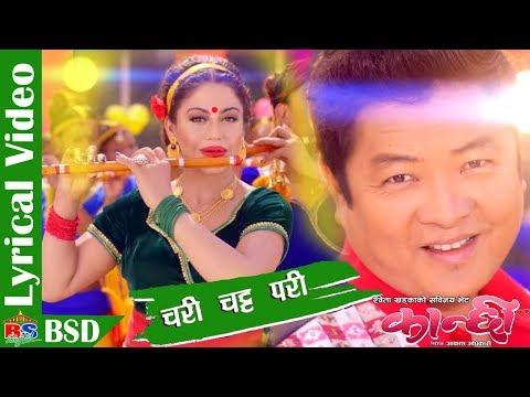 (Chari Chatta Pari || Kanchhi || Lyrical Video ...3 minutes, 57 seconds.)