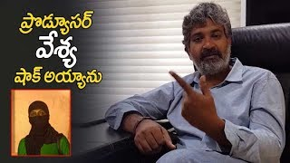 Video Director SS Rajamouli Special Speaks About C/o Kancharapalem | Rana Daggubati | Filmy looks MP3, 3GP, MP4, WEBM, AVI, FLV Januari 2019