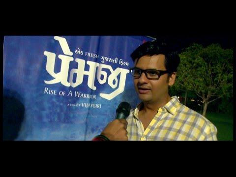 Premji - Rise of a warrior - RJ Dhvanit