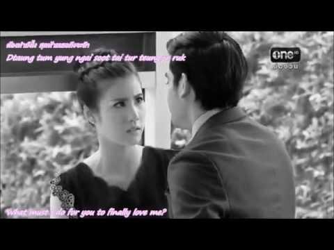 Leh Ratree (2015) MV