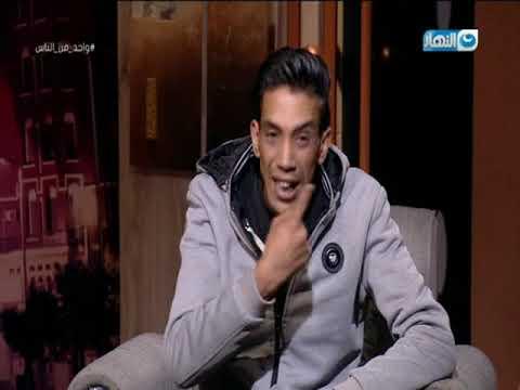 مجدي شطة: أغضبني ما قاله حمو بيكا في حق عمرو دياب
