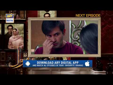 Bhool | Episode 5 | Teaser | ARY Digital Drama