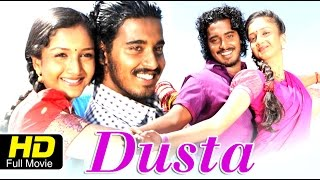 Dusta – ದುಷ್ಟ Kannada #Action Movie Full HD | Pankaj, Surabhi, Venky Uday | New Upload 2016
