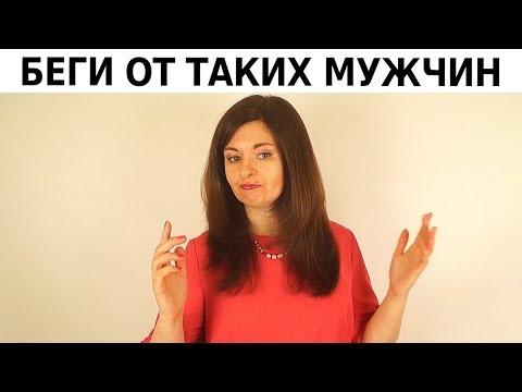 5 критериев как УЖЕ НА ПЕРВОМ СВИДАНИИ определить есть ли будущее у ваших отношений - DomaVideo.Ru