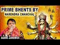 Navratri Special 2018 I Prime Bhents By NARENDRA CHANCHAL I Full Audio Songs Juke Box