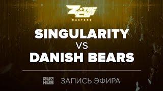Singularity vs Danish Bears, ZOTAC Masters Finals, game 1 [Lex, 4ce]