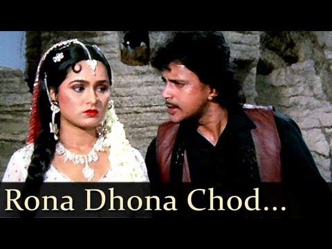 Video Daata - Rona Dhona Chhod Hamse Nata download in MP3, 3GP, MP4, WEBM, AVI, FLV January 2017
