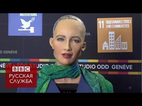 """, title : '""""Я учусь быть человеком"""": интервью самого современного робота'"""