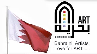 Bahraini Artists - Love For Art
