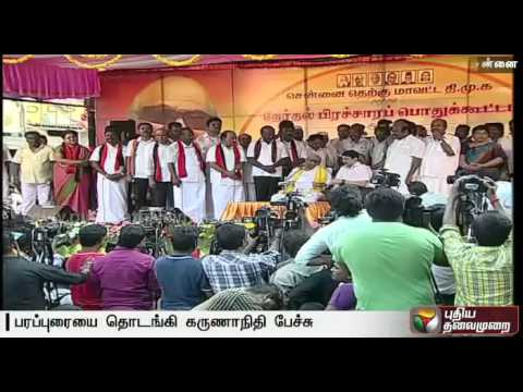 TN-CM-was-not-met-the-people-during-the-disaster-Karunanidhi-compalint-against-Jayalalitha