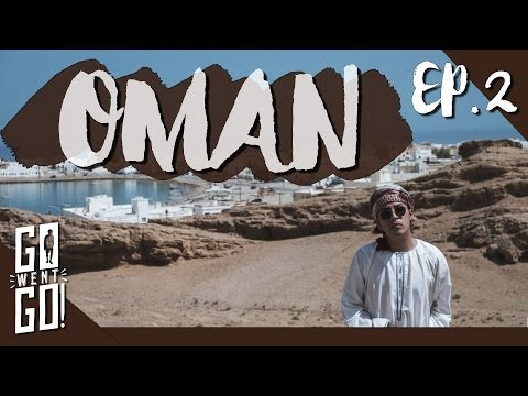 ลุยทะเลทราย Wahiba โอมาน | Oman EP.2 | GoWentGo