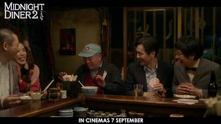 Nonton Midnight Diner 2  Official Trailer Film Subtitle Indonesia Streaming Movie Download