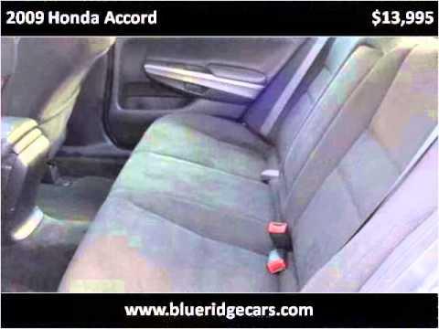 2009 Honda Accord Used Cars Roanoke VA