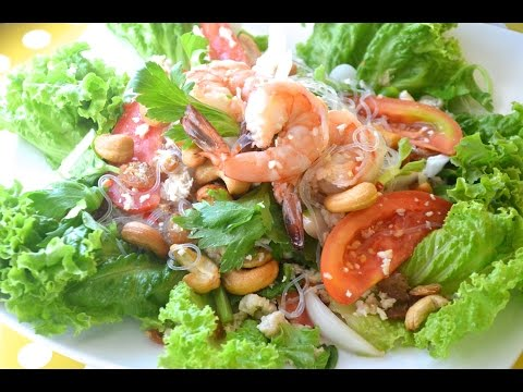 How to Make Thai Glass Noodle Salad  ยำวุ้นเส้น (泰式涼拌冬粉)