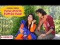 Pani Mitha Rumsu Baai Himachali Song | Kullvi DJ Blast | Kushal Verma, Ranju | SMS NIRSU