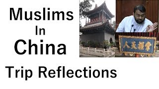 The State of Muslims in China - Trip Reflections   Dr. Sh. Yasir Qadhi