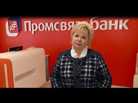 С юбилеем поздравляет Ольга Гайнетдинова
