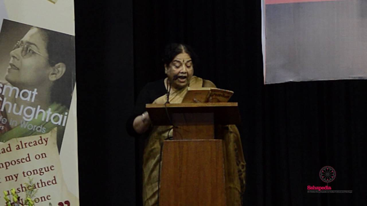 Performance by Usha Ganguly
