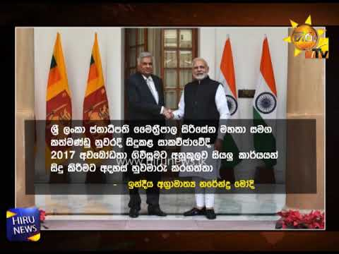 Modi disappointed over delay in Indian projects in Sri Lanka