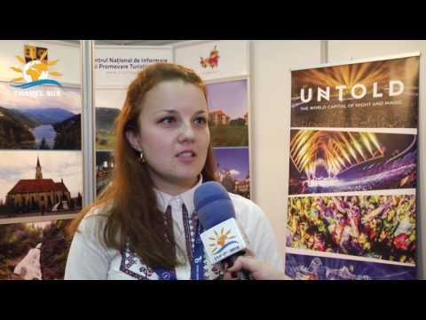 Tragul de Turism al Romaniei – Romexpo, februarie 2017