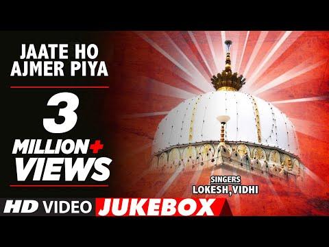 Video Jaate Ho Ajmer Piya By Lokesh & Vidhi | Islamic Video Song (HD) | Ajmeri Musafir download in MP3, 3GP, MP4, WEBM, AVI, FLV January 2017