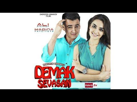 Demak sevasan (uzbek kino) | Демак севасан (узбек кино) (видео)