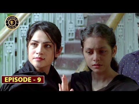 Bikhray Moti Episode 9 | Neelam Muneer | Wahaj Ali | Top Pakistani Drama