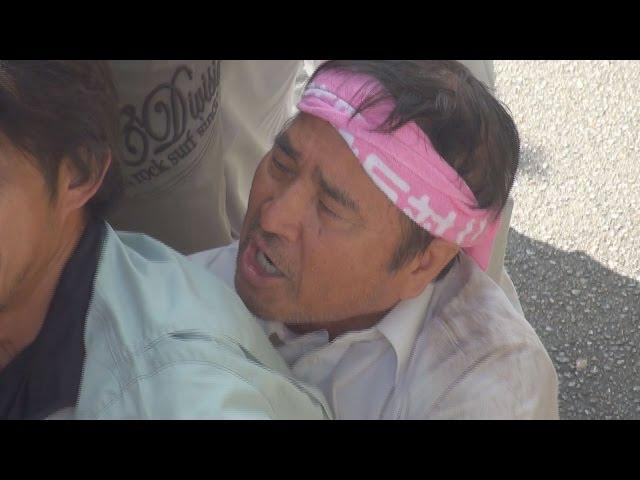 【ノーカット配信】沖縄ヘリパッド移設反対派リーダーが逮捕~これが暴力行為の決定的証拠だ!【ザ・ファクト】